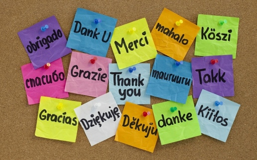 Thank You by flickr user Willard